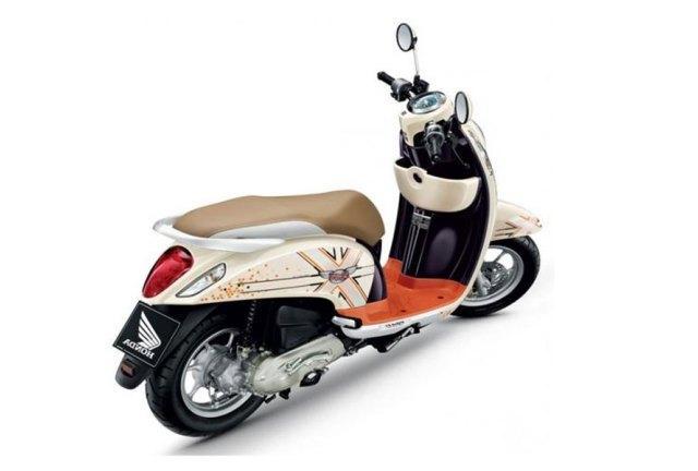 Kabarnya Ahm Akan Rilis Honda Scoopy Baru