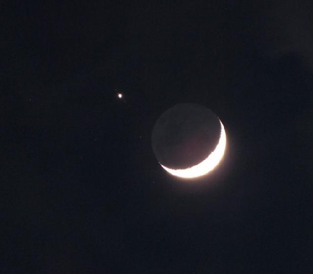 Fantastis 30 Gambar Bulan Sabit - Foto Pemandangan HD